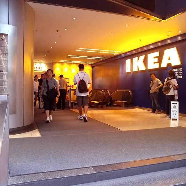 イケア香港店